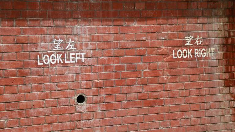 """Eine Mauer, auf der """"Look left"""" und """"Look right"""" geschrieben steht"""
